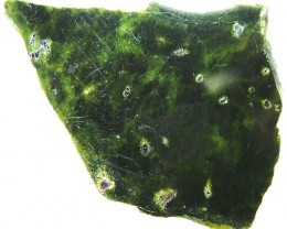 SERPENTINE FROM AUSTRALIA POLISHED SPECIMEN 145.70CTS MX815A