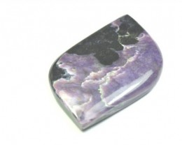 46mm CHAROITE purple designer cabochon 46 by 27 by 7mm 72.2