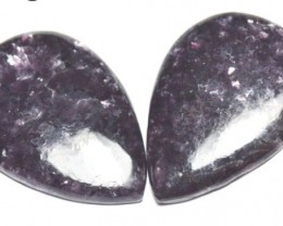 Pair deep purple Lepidolite cabochon