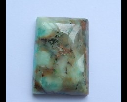 158Ct Natural Chrysocolla Cabochon
