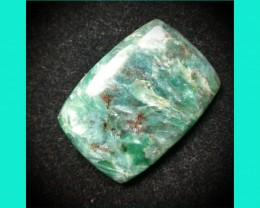 Blue Green Kyanite 73ct cabochon cushion rectangle RARE